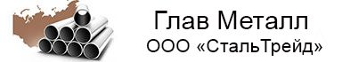 Компания Главметалл- Металлопрокат в Пскове от крупнейших производителей в России